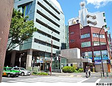 南阿佐ケ谷駅(現地まで1040m)