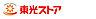 周辺,2LDK,面積50m2,賃料5.5万円,札幌市営東西線 白石駅 徒歩7分,札幌市営東西線 東札幌駅 徒歩18分,北海道札幌市白石区東札幌六条5丁目6-10