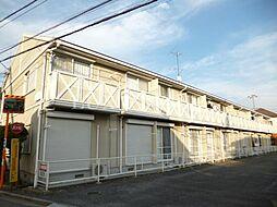 ディアコートD棟[2階]の外観