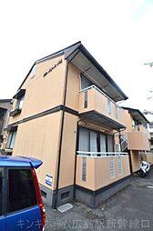 広島県広島市東区温品2丁目の賃貸アパートの外観