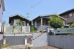 八街駅 980万円