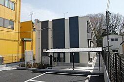 中央本線 高尾駅 バス20分 城山中入口下車 徒歩1分