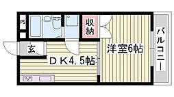 播磨高岡駅 2.4万円