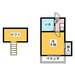 グレース横須賀[2階]の間取り