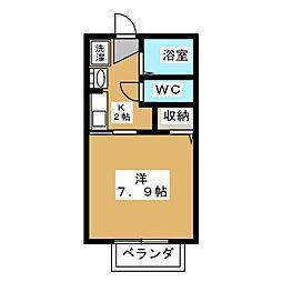 長峰坂 3.0万円