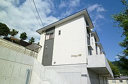コタージュ宗像[2階]の外観
