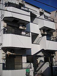 バウハウス[2階]の外観