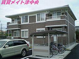 三重県津市上浜町5丁目の賃貸アパートの外観