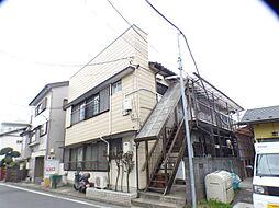 第2眞和荘[2階]の外観