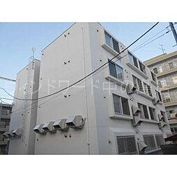 平岸駅 4.5万円