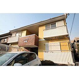 愛知県稲沢市小沢3丁目の賃貸アパートの外観