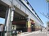 周辺,3LDK,面積61.88m2,賃料7.4万円,JR学園都市線 八軒駅 徒歩8分,JR函館本線 琴似駅 徒歩19分,北海道札幌市西区八軒十条東3丁目1番27号