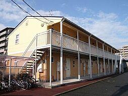 パストラール近江A棟[A101号室]の外観