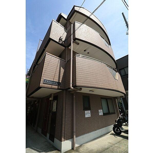 グランシャリオ戸塚 3階の賃貸【神奈川県 / 横浜市戸塚区】