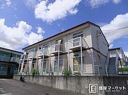 愛知県愛知郡東郷町北山台3丁目の賃貸アパートの外観