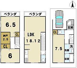 神宮丸太町駅 4,180万円