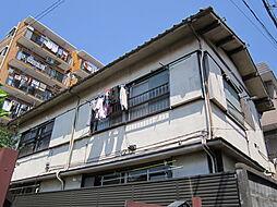 東京都府中市宮西町5丁目の賃貸アパートの外観