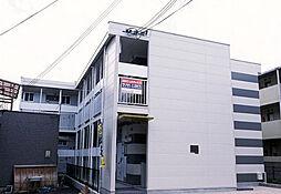 レオパレスWING[2階]の外観