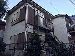 東京都大田区南千束3丁目の賃貸アパートの外観