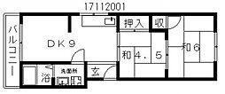 マンションフルール[2階]の間取り