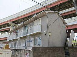 東京都足立区鹿浜2丁目の賃貸アパートの外観