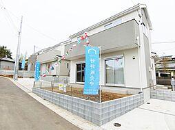 習志野駅 2,290万円