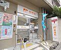 京都赤十字病院...