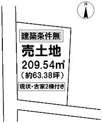 売土地 青江3丁目