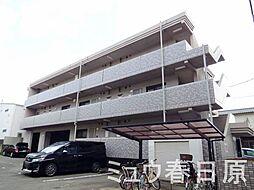 福岡県春日市春日原南町2丁目の賃貸マンションの外観