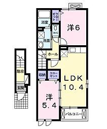 フレージュ[2階]の間取り