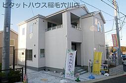 大森台駅 2,490万円