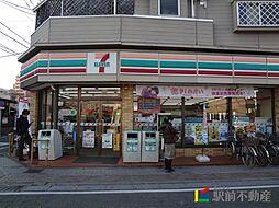 春日駅 5.6万円