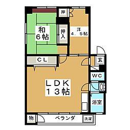 長島ビル[2階]の間取り