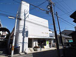 京都府京都市伏見区新町6丁目の賃貸マンションの外観