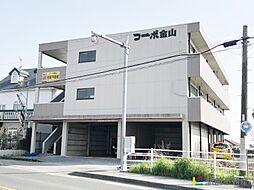 大野下駅 2.8万円