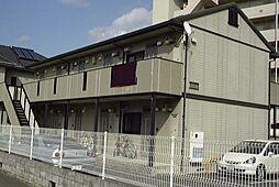 コートデール[2階]の外観