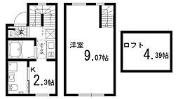 兵庫県神戸市長田区庄田町3丁目の賃貸アパートの間取り
