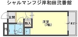 シャルマンフジ岸和田弐番館[2階]の間取り