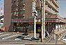 周辺,2DK,面積50.31m2,賃料7.7万円,東急東横線 武蔵小杉駅 バス10分 妙法寺停下車 徒歩6分,東急東横線 元住吉駅 3.6km,神奈川県川崎市高津区久末
