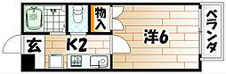 サンヒルズ中井[1階]の間取り