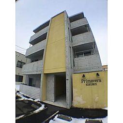 プリマベーラ菊水[4階]の外観