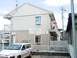LIBERTY[2階]の外観