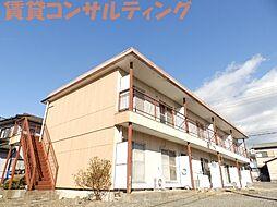 阿下喜駅 2.5万円