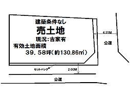田尻町吉見 売土地