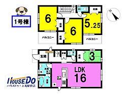 東大宮駅 2,980万円