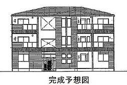 山陽本線 高島駅 徒歩25分