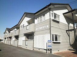 群馬県高崎市問屋町の賃貸アパートの外観