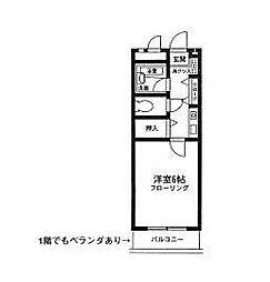 神奈川県相模原市南区若松4丁目の賃貸マンションの間取り