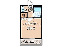 和歌山Part1マンション[2階]の間取り