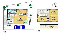 清水五条駅 5,480万円
